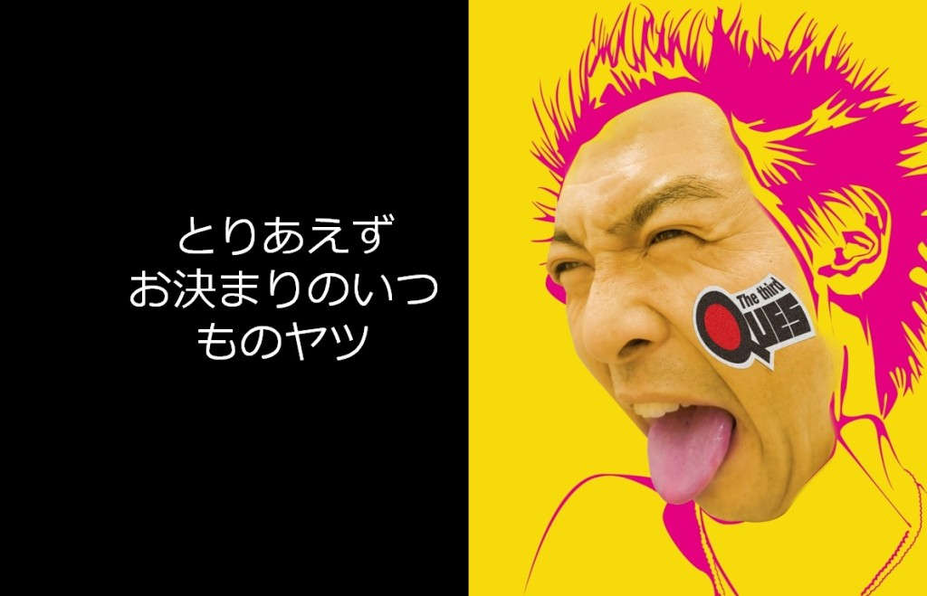 宮本さん2