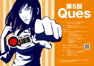5th_Ques_A2